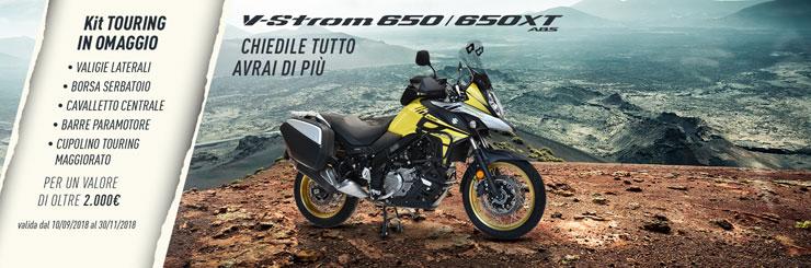 V-Strom 650 promozione KIT Touring